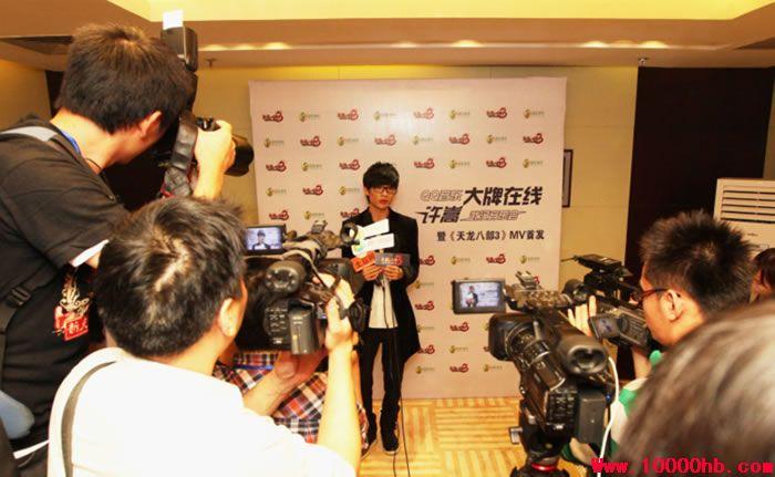 QQ音乐大牌在线 许嵩武汉音乐会
