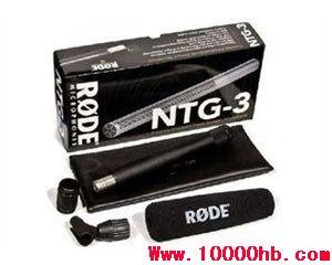 电影电视剧现场收音指定设备 RODE NTG-3 (100元/小时)武汉独家供应