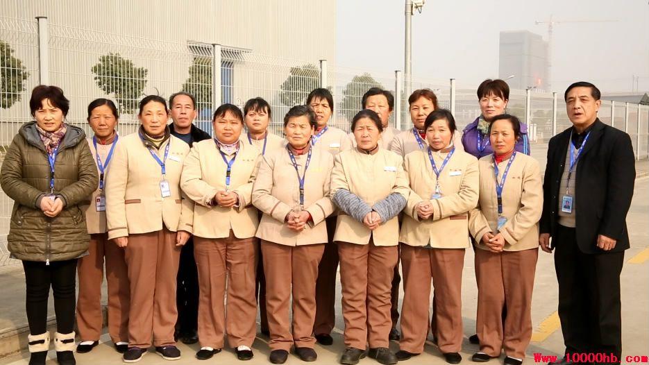 武汉锅炉集团项目部2014年拜年视频拍摄