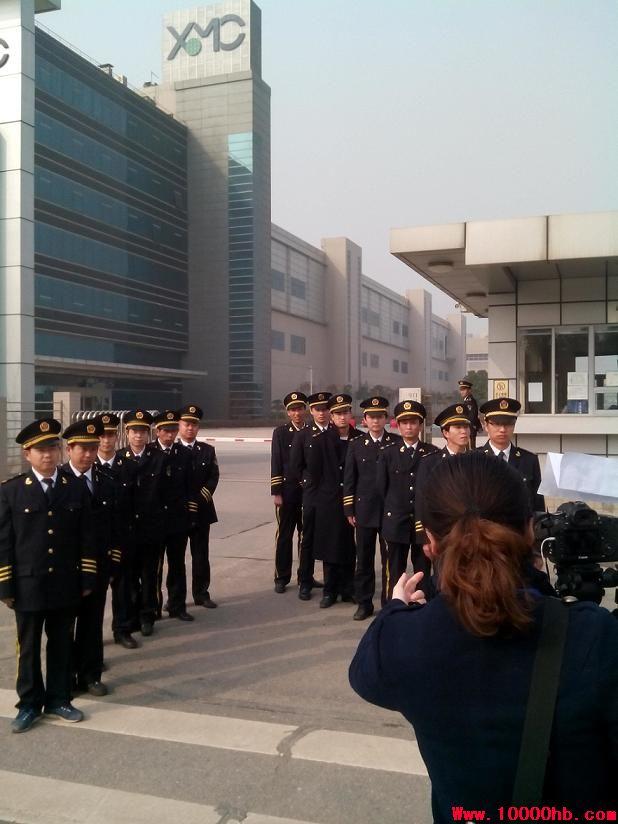 武汉新芯集成电路制造有限公司项目部2014年拜年视频