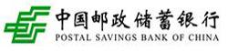 中国邮政汇款